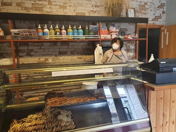 Panadería de Hoyos del Espino